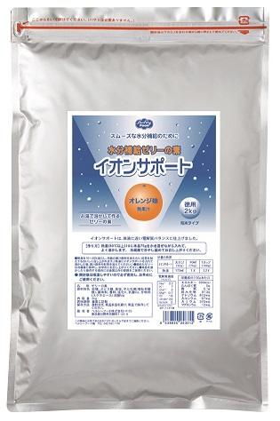 イオンサポート オレンジ味 2kg