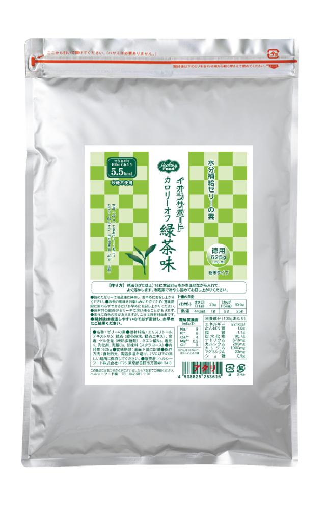 イオンサポートカロリーオフ緑茶味 625g
