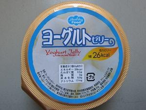 低カロリーデザート  ヨ-グルトゼリー 65g