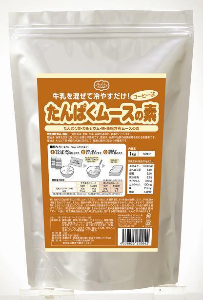 たんぱくムースの素 コーヒー味 1kg