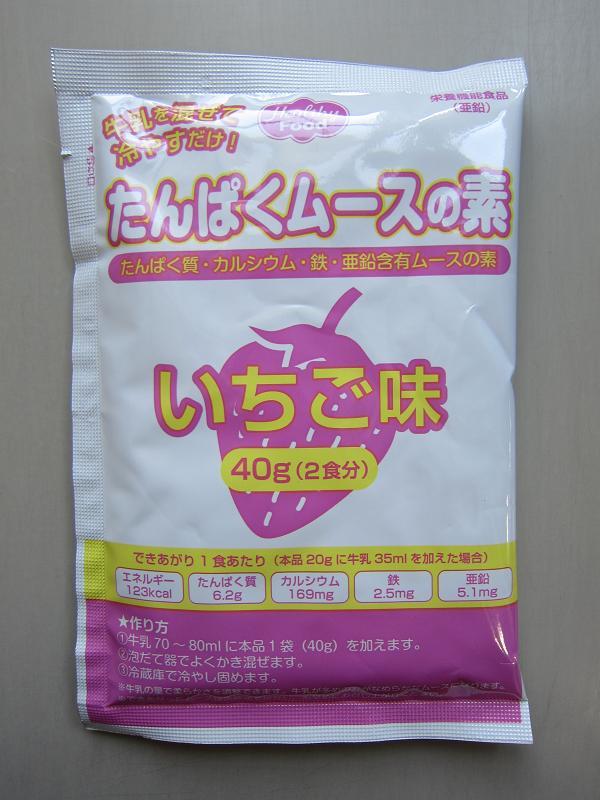 たんぱくムースの素 いちご味 40g×20