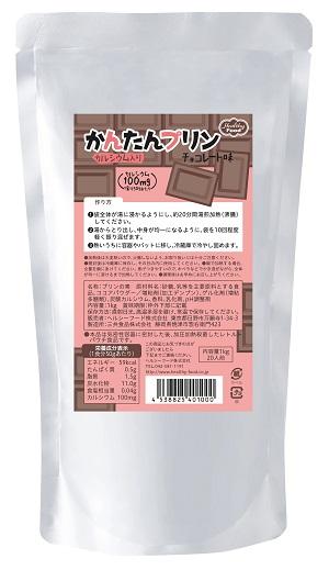 かんたんプリン カルシウム入り チョコレート味 1kg