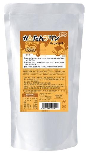 かんたんプリン カルシウム入り キャラメル味 1kg