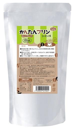 かんたんプリン カルシウム入り コーヒー味 1kg