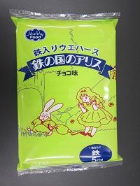鉄入りウエハース 鉄の国のアリス チョコ味 6.5g×14