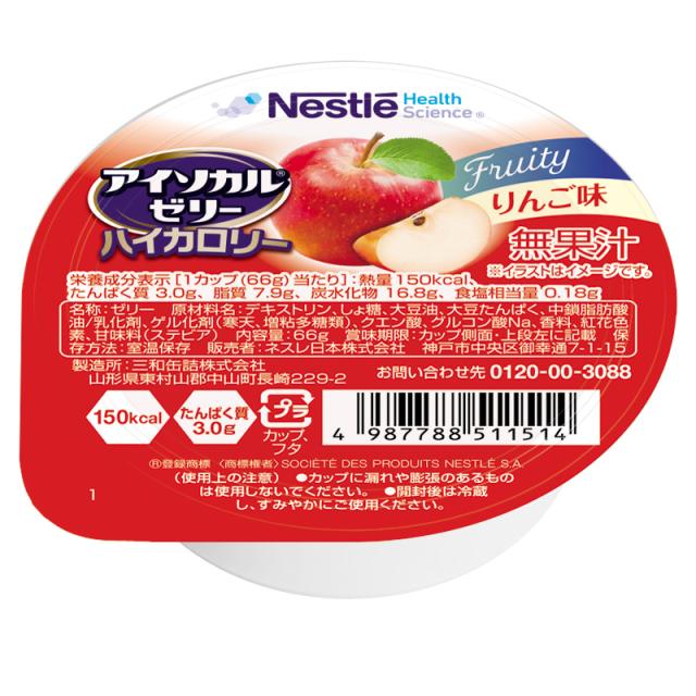 アイソカルゼリーハイカロリー りんご味 66g×24
