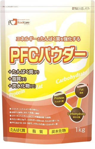 PFCパウダー 1kg