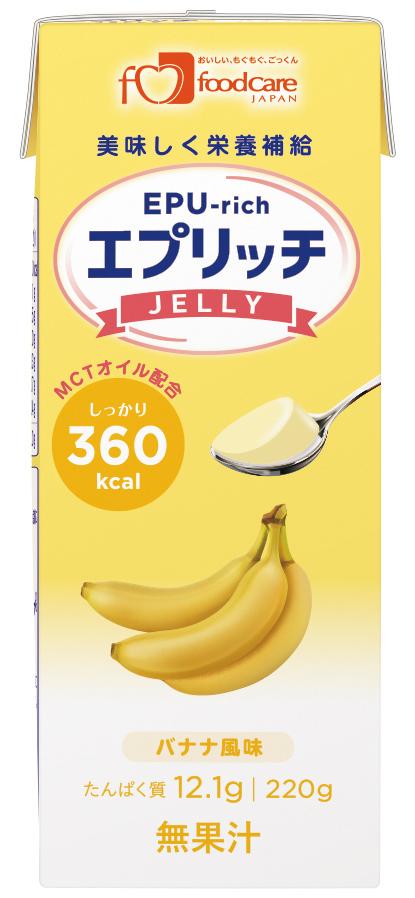エプリッチゼリー バナナ風味 220g