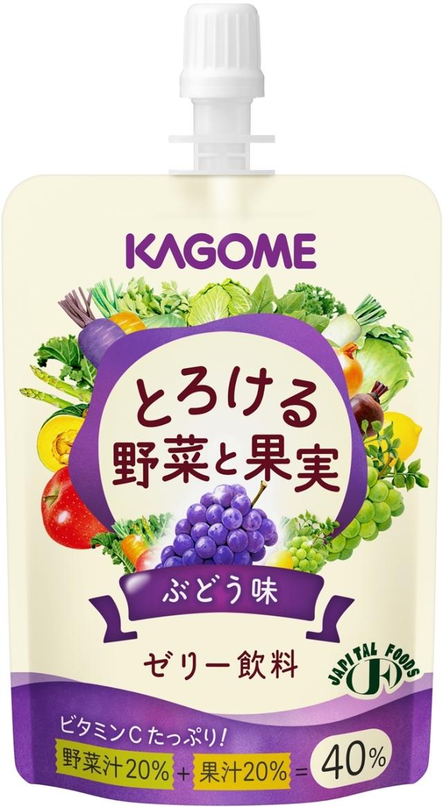 とろける野菜と果実 ゼリー飲料グレープ味 80g×30