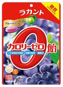 ラカントカロリーゼロ飴 ブルーベリー 60g