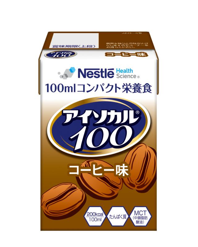 アイソカル100 コーヒー味 100ml