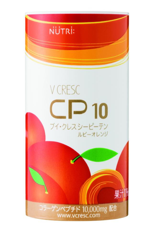 ブイ・クレス CP10 ルビーオレンジ