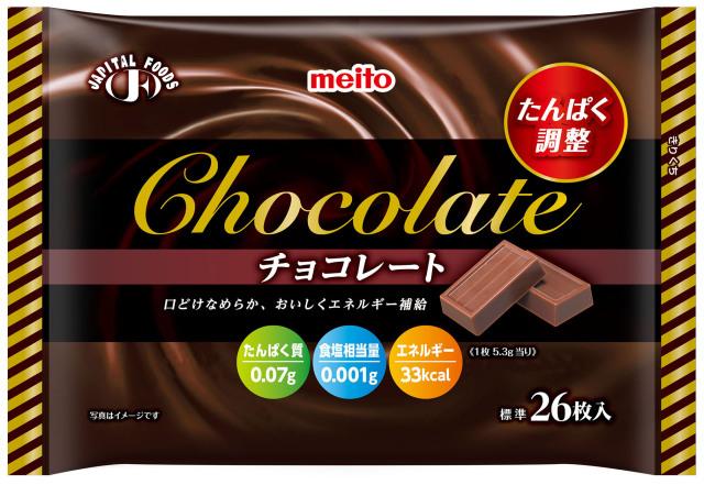 たんぱく調整チョコレート 136g(標準26枚)