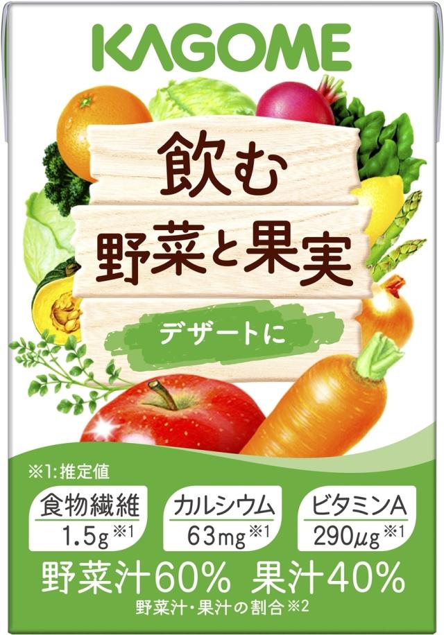 飲む野菜と果実 「デザートに」 100ml×36
