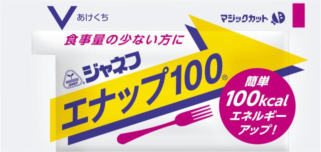エナップ100 16g×40