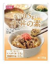 塩分0.5gの牛丼の素 130g