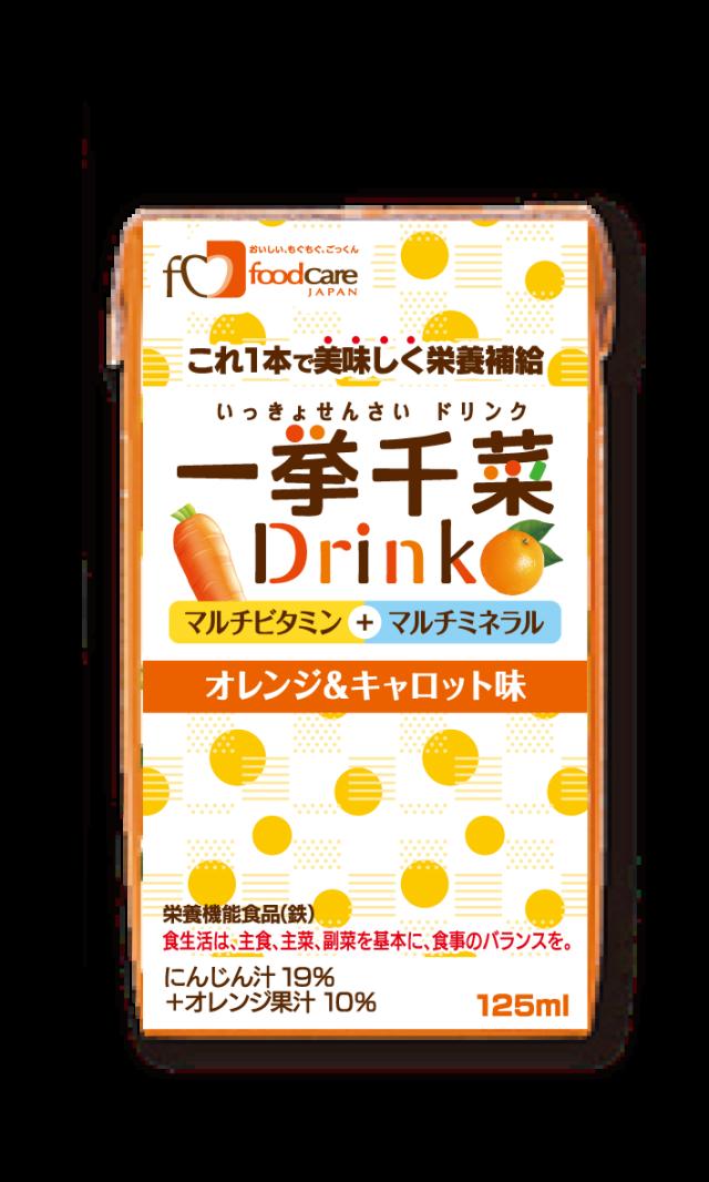 一挙千菜ドリンク オレンジ&キャロット味 125ml×18