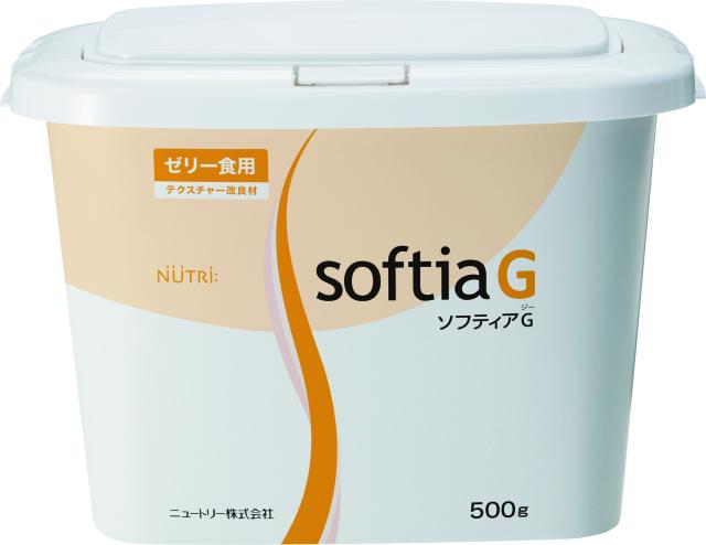 ソフティア G  innobox フタ付 500g