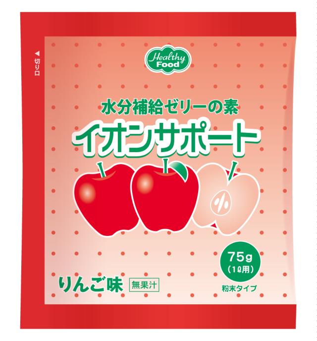 イオンサポート りんご味 75g