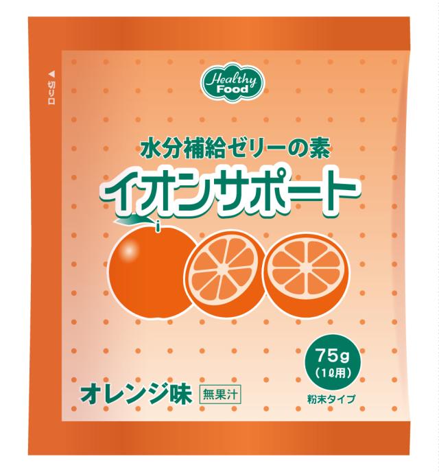イオンサポート オレンジ味 75g