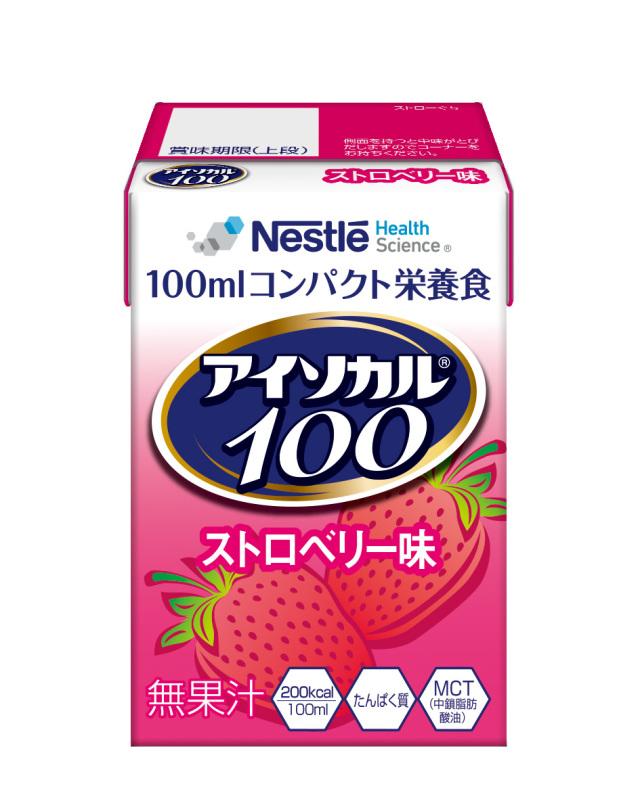 アイソカル100 ストロベリー味 100ml