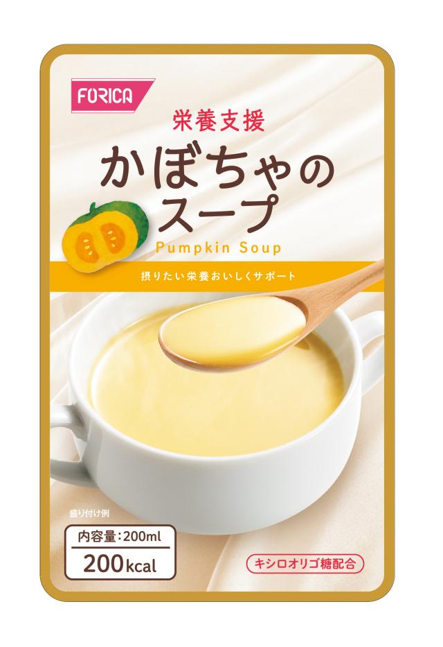 栄養支援 かぼちゃのスープ 200g×30