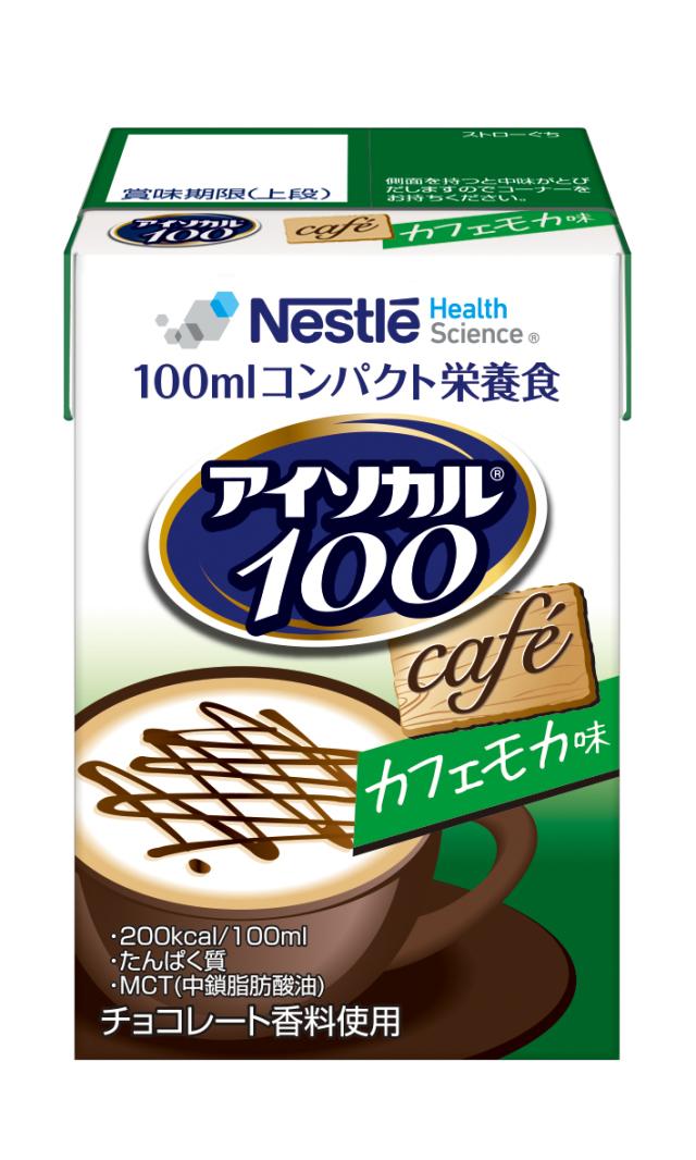 アイソカル100 カフェモカ味 100ml