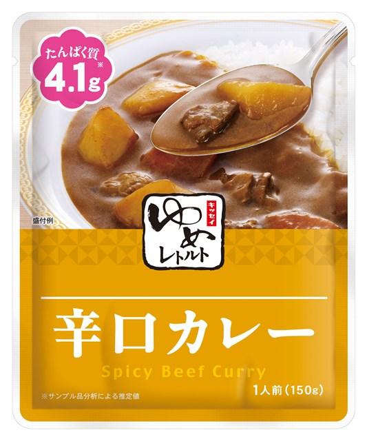 ゆめレトルト 辛口カレー