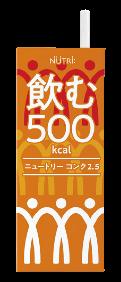 ニュートリーコンク2.5 200ml