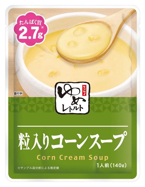 ゆめレトルト 粒入りコーンスープ