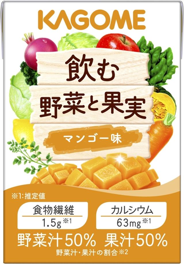 飲む野菜と果実  マンゴー味 100ml×36