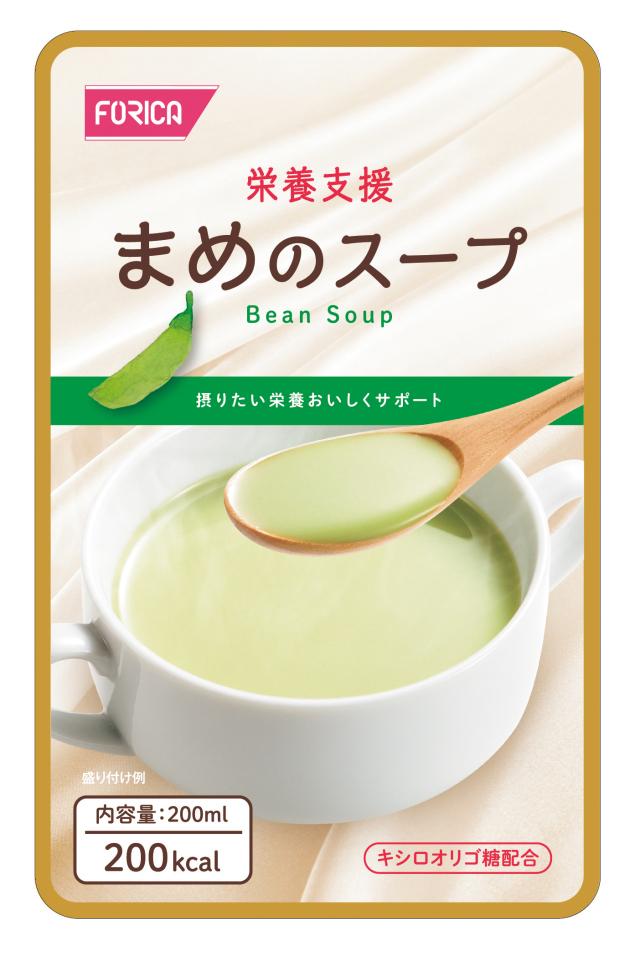 栄養支援 まめのスープ 200g×30