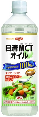 MCTオイル 900g