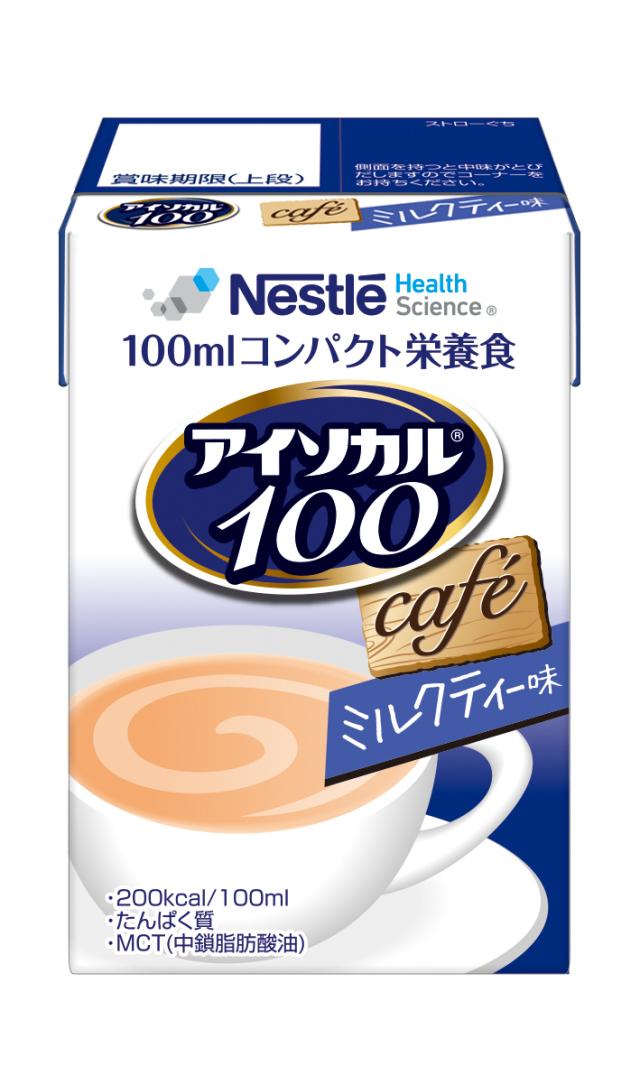 アイソカル100 ミルクティー味 100ml