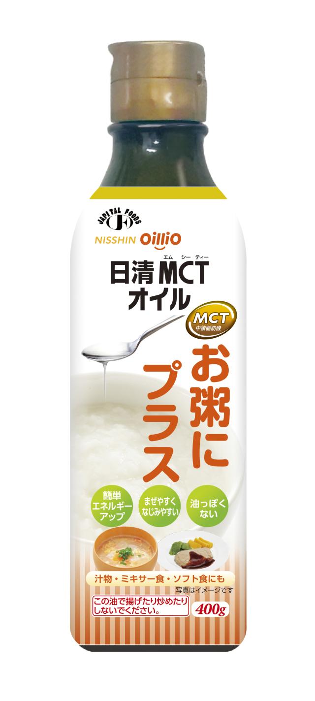 日清MCTオイルお粥にプラス 400g