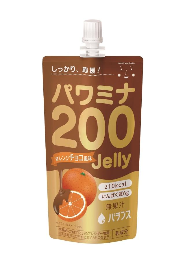 パワミナ200ゼリー オレンジチョコ風味 120g×24