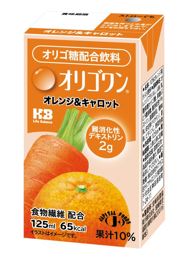 オリゴワン オレンジ&キャロット 125ml×24
