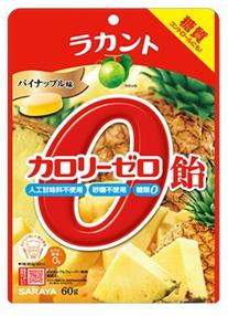 ラカントカロリーゼロ飴 パイナップル 60g