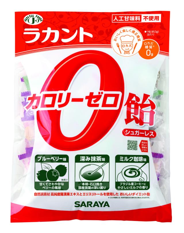 ラカントカロリーゼロ飴徳用ミックス  320g