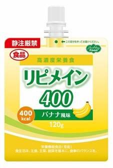 リピメイン バナナ 120g×24