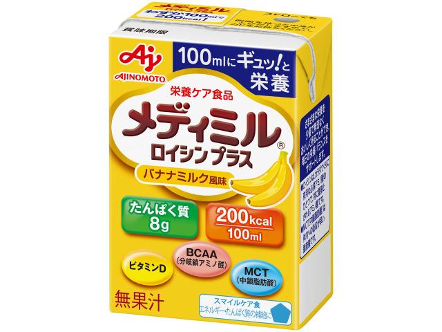 メディミルロイシンプラス バナナミルク 100ml×15