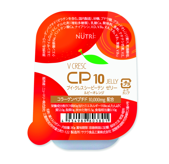 ブイクレスCP10ゼリー ルビーオレンジ 80g