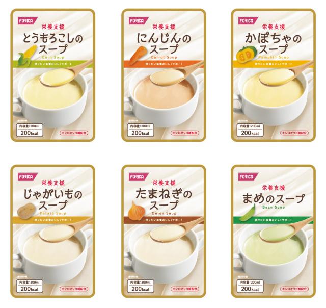 栄養支援 スープ詰め合わせ 6種×5