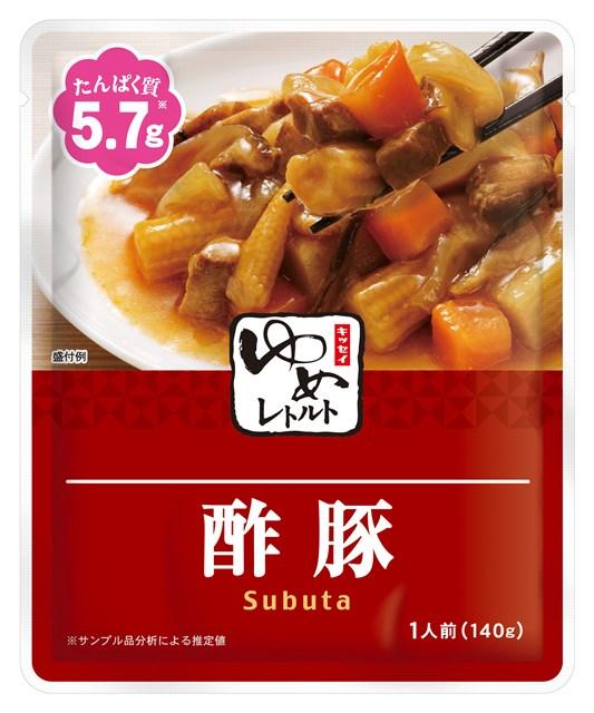 ゆめレトルト 酢豚