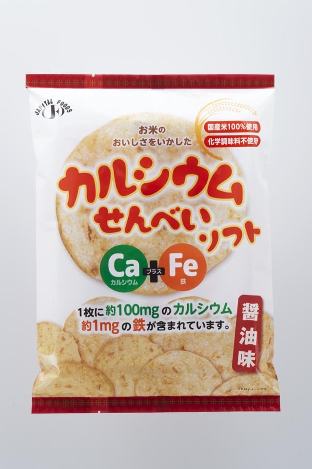 カルシウムせんべいソフト 醤油味 12枚