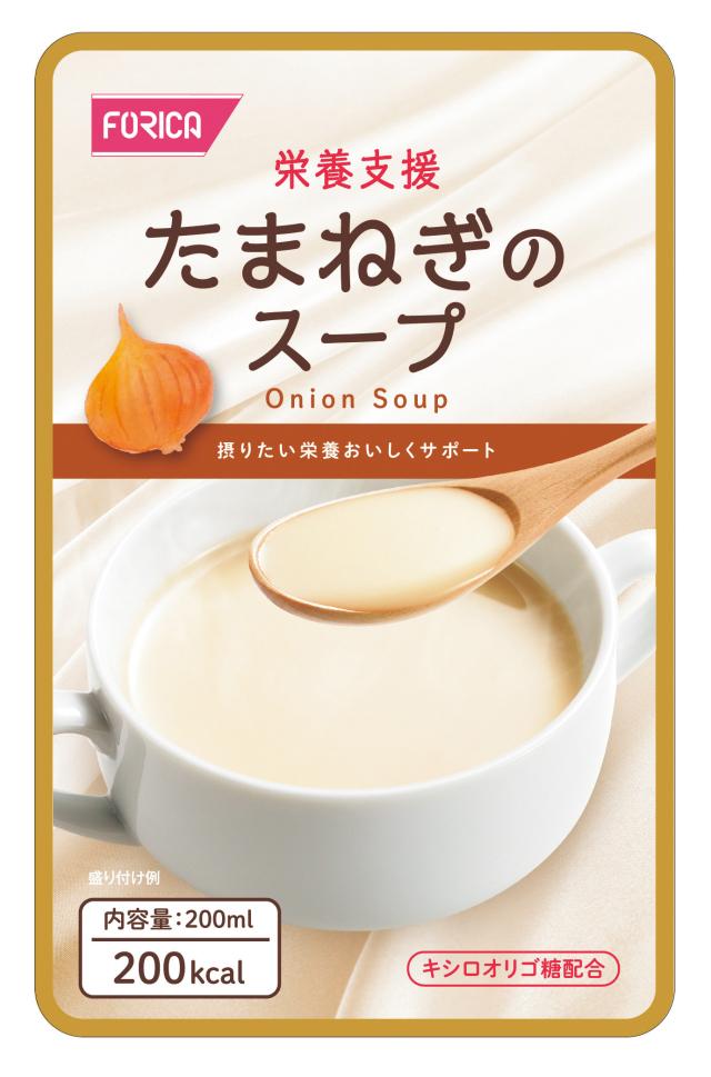 栄養支援 たまねぎのスープ 200g×30