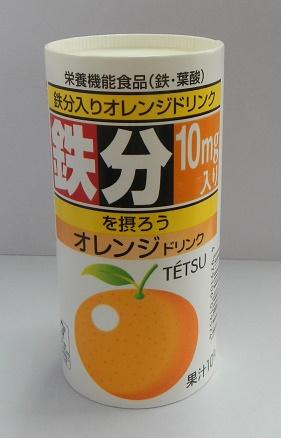 TETSU(鉄)ドリンク オレンジ 195g