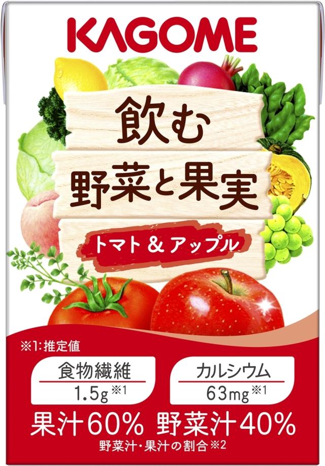 飲む野菜と果実 トマト&アップル 100ml×36