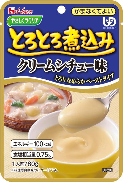 ラクケア とろとろ煮込みクリームシチュー味 80g