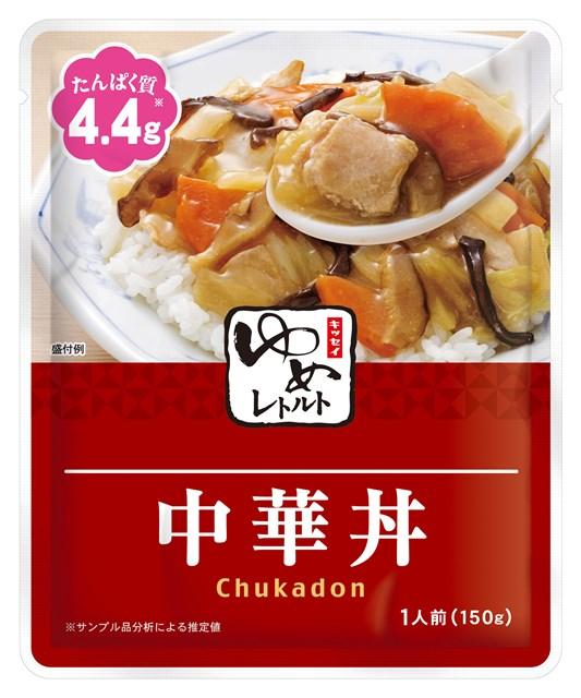 ゆめレトルト 中華丼